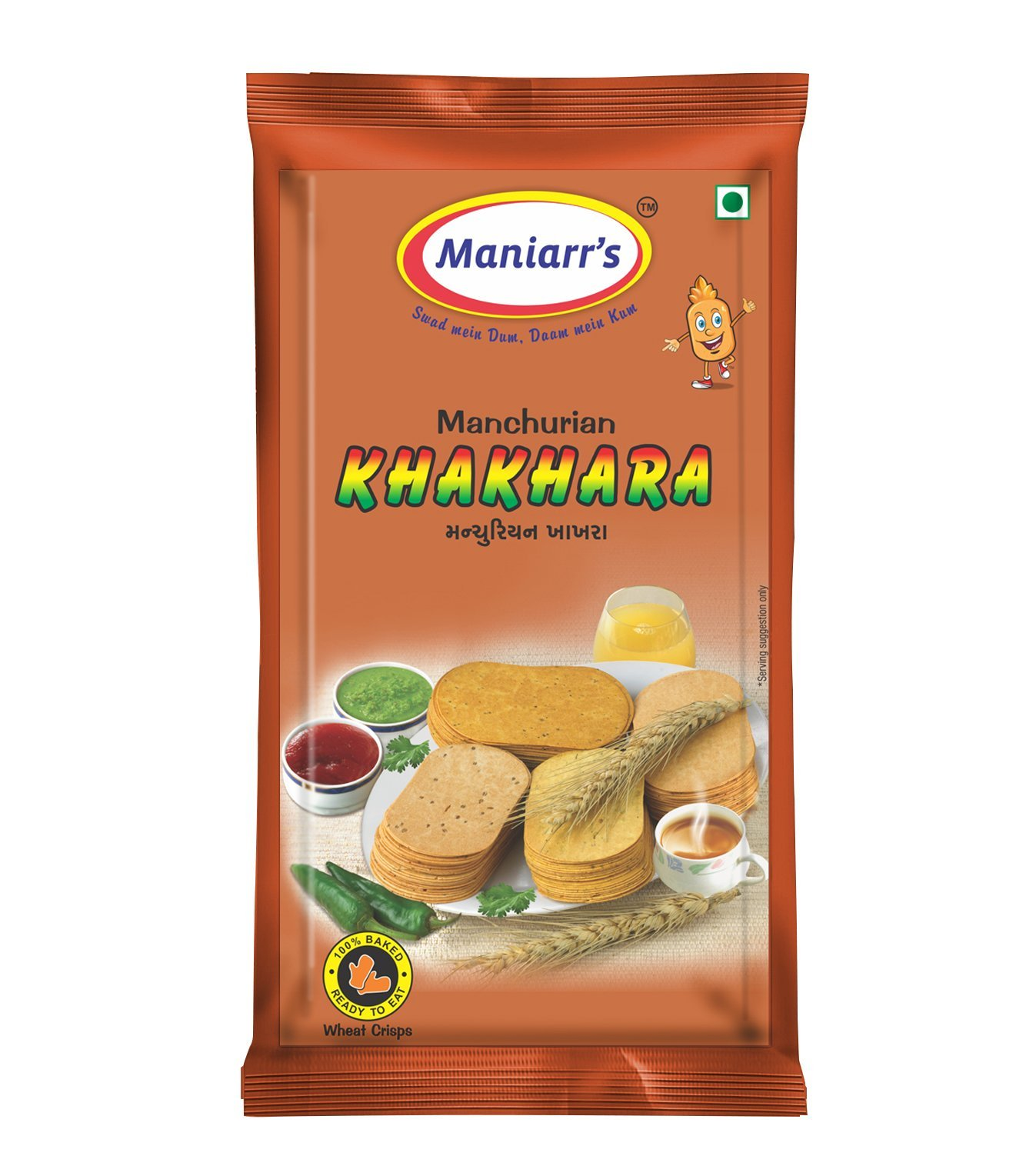 Manchurian Khakhra (Pack of 8) - Unnati Enterprises