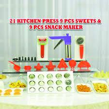 Kitchen Combo - Kitchen Press and 9 Pcs Sweets & Snack Maker - Unnati Enterprises