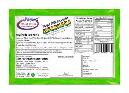 Ginger Chilli Coriander khakhra (Pack of 8) - Unnati Enterprises